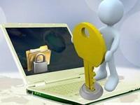 文档加密软件